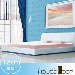 【House Door】日本防蹣抗菌頂級規格12cm厚實波浪記憶床墊(單人加大)