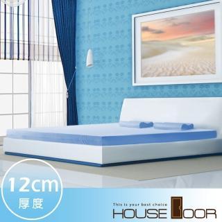 【House Door】日本防蹣抗菌表布頂級規格12cm厚實波浪記憶床墊(雙人5尺)