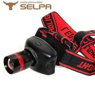 【韓國SELPA】類魚眼三段式LED頭燈.
