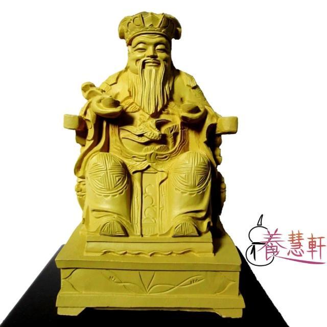 【養慧軒 12H】金剛砂陶土精雕佛像-土地公財神(木色)