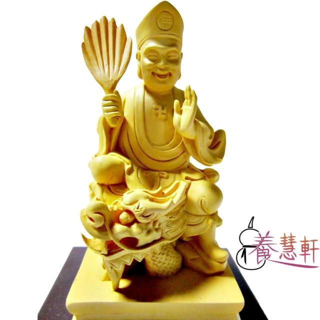 【養慧軒 12H】金剛砂陶土精雕佛像 降龍濟公(木色)