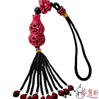 【養慧軒_12H】紅玉石巧雕  蓮花+吉祥寶瓶吊飾