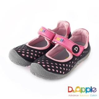 【Dr. Apple 機能童鞋】洞洞涼一夏超cute休閒童鞋(黑)