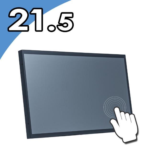 【Nextech】P系列 21.5吋 全平面電容式10點觸控螢幕(NTP215B0BUNSG)