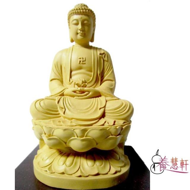 【養慧軒 12H】金剛砂陶土精雕佛像 阿彌陀佛(木色  含底座)