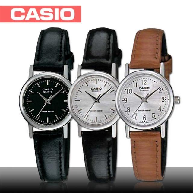 【CASIO 卡西歐】日系經典-皮革錶帶 氣質女錶 鏡面2.35公分(LTP-1095E)