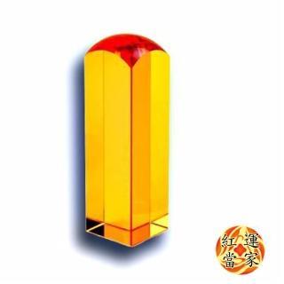 【紅運當家】特優級 招財開運 黃水晶印章印材(方型 1.8 × 1.8 × 6 公分)