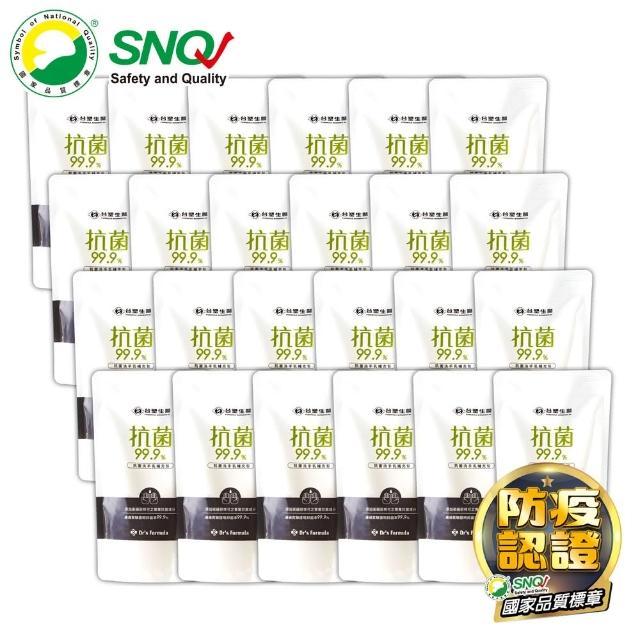 【台塑生醫】Dr's Formula抗菌洗手乳補充包(24包/組)