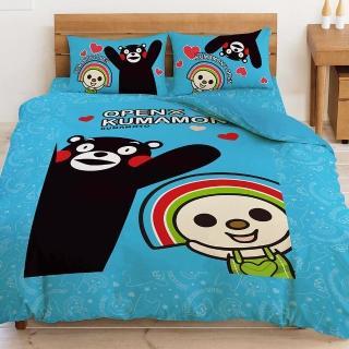 【享夢城堡】單人床包薄被套三件組(OPEN x KUMAMON酷MA萌熊本熊-藍)