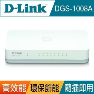 【D-Link 友訊】DGS-1008A 8埠桌上型網路交換器