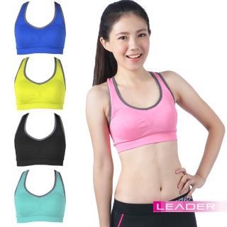 【Leader】包覆支撐型機能運動背心_可拆式胸墊(5色任選)