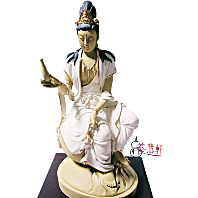 【養慧軒】金剛砂陶土精雕佛像 7 寸半 水月觀音(白衣、含木製底座)