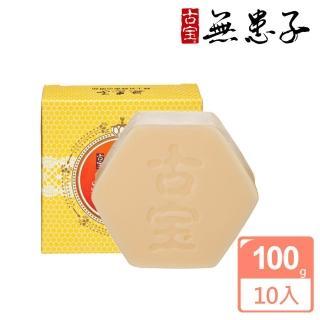【古寶無患子】高保濕彈力蜂王乳蜂蜜活膚晶10入(100gx10入)