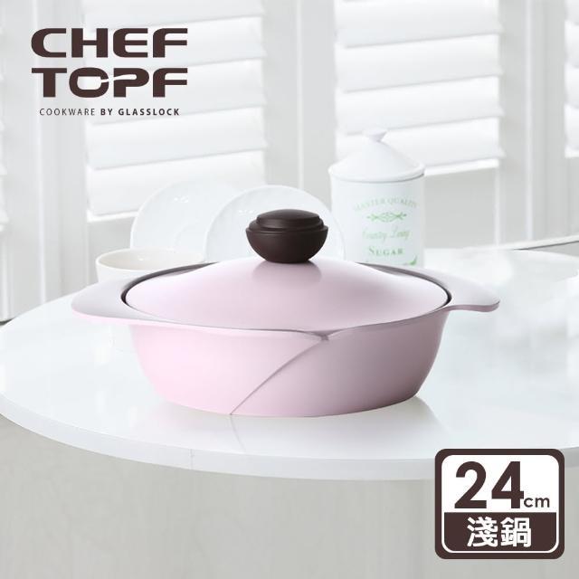 【韓國Chef Topf】La Rose玫瑰薔薇系列24公分不沾淺鍋/壽喜燒鍋