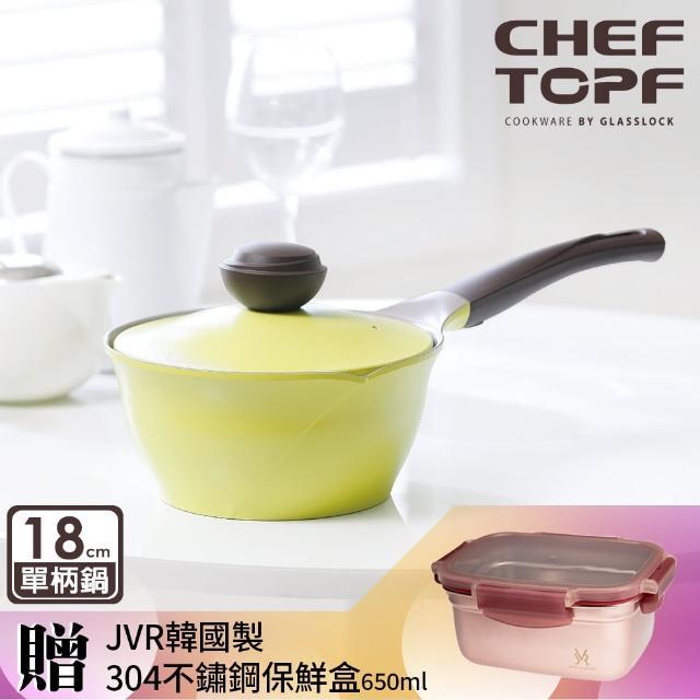 【韓國Chef Topf】La Rose玫瑰薔薇系列18公分不沾單柄鍋