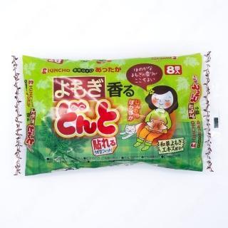 【KINCHO】日本金鳥 生理期必備 腹部專用溫熱貼(艾草_8枚入)