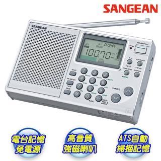 ~SANGEAN 山進~ 收音機 ATS~405