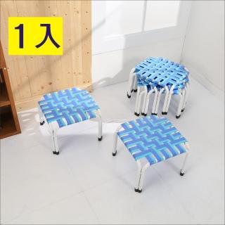 【BuyJM】戶外可堆疊四方板帶椅凳(1入)