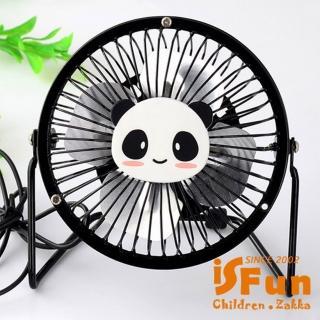 【iSFun】動物貓熊*USB多角度風扇/4吋