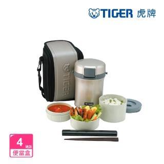 【TIGER虎牌】Ag抗菌加工不鏽鋼保溫飯盒_3碗飯(LWU-F200快)