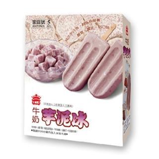 【鮮食家任選799】義美芋泥牛奶冰棒(87.5gX5支/盒)