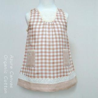 【Azure Canvas藍天畫布】100%有機棉 女童柔紗格子背心裙洋裝 褐格紋