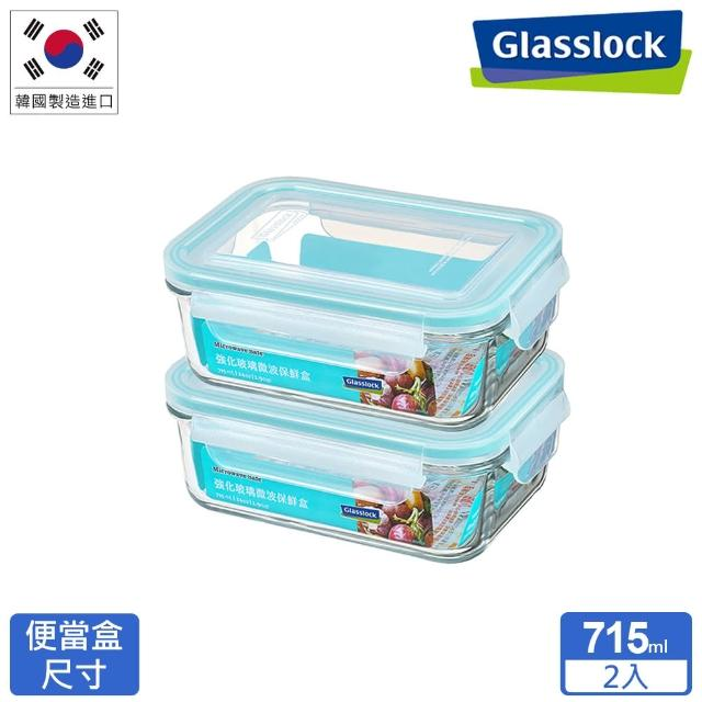 【Glasslock】強化玻璃微波保鮮盒 - 長方形715ml(二入組)