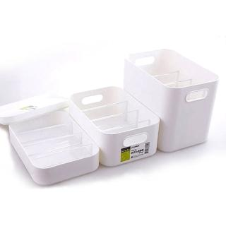 【生活King】保養品收納盒4件組(附隔板)