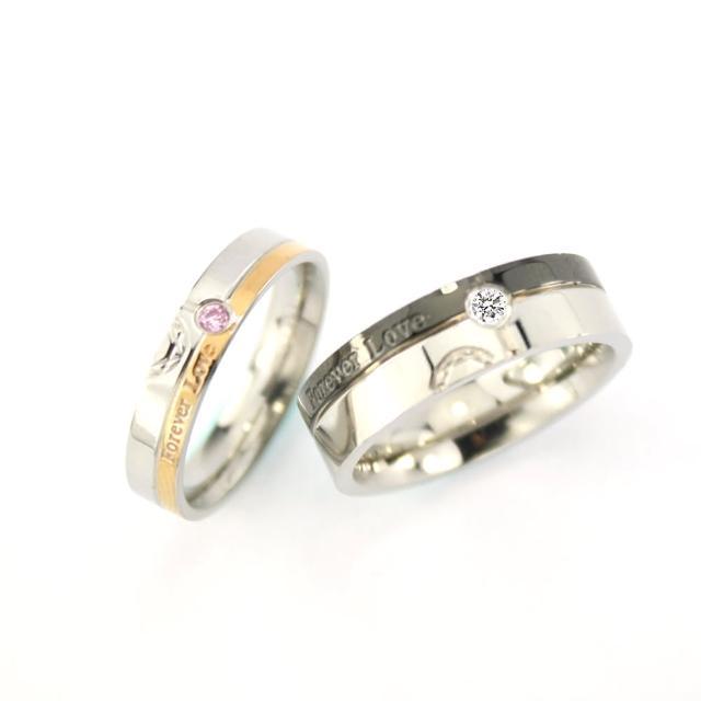 【xmono】真心真意不鏽鋼戒指(男女對戒)