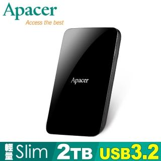【Apacer宇瞻】AC233 2TB USB3.0-速達(2.5吋行動硬碟)