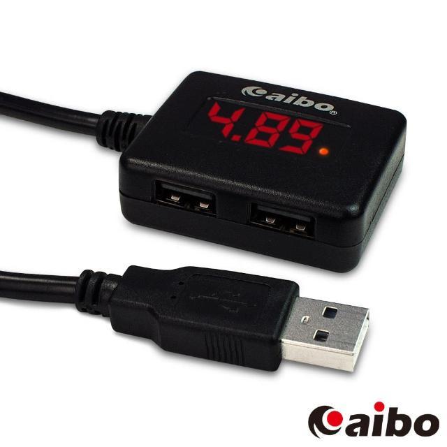 【aibo】PMT044 USB數位電表4埠充電器