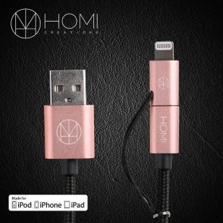 【HOMI】MFI蘋果認證 傳輸充電線 Ver2(Lightning & Micro USB)