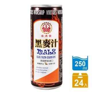【崇德發】易開罐黑麥汁(250mlx24罐)