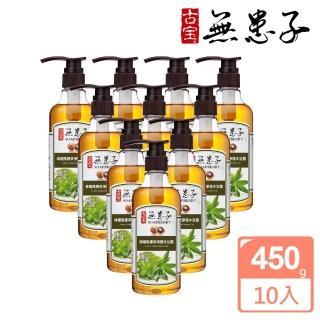 【古寶無患子】檸檬馬鞭草香氛淨白保濕沐浴乳好評加碼組(10入x450g)
