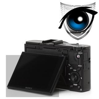 【D&A】Sony DSC-RX100 I/II/III 日本原膜增豔螢幕貼(9H抗藍光疏油疏水型)