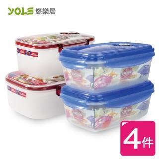 【YOLE悠樂居】極致氣壓真空大型保鮮盒組(1600ml/2500ml)