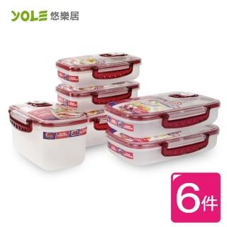 【YOLE悠樂居】Cherry氣壓真空保鮮盒套裝6件組