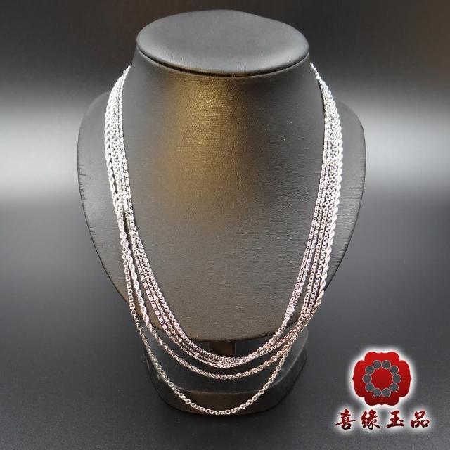 【喜緣玉品】時尚醫療鋼項鍊(七款任選1)