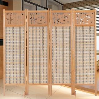 【時尚屋】中國風雕刻竹簾屏風(2T5-602)