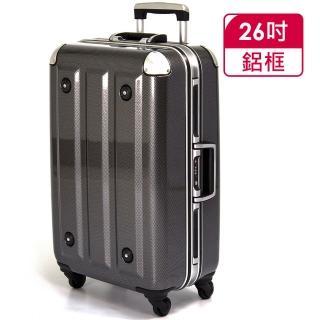 【MOM JAPAN日本品牌】26吋-第二代旗艦正式版 PC鋁框行李箱(RU-3008-26-黑)
