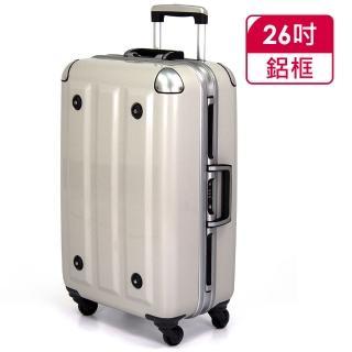 【MOM JAPAN日本品牌】26吋-第二代旗艦正式版 PC鋁框行李箱(RU-3008-26-白)