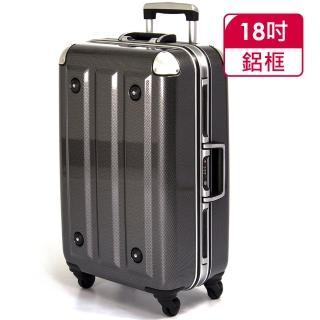 【MOM JAPAN】18吋-第二代旗艦正式版 PC鋁框行李箱(RU-3008-18-黑)
