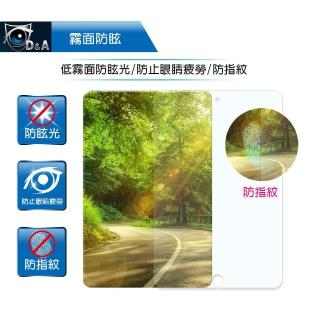 【D&A】SONY Xperia Z3+電競專用5H↗螢幕保護貼(NEW AS玻璃奈米)