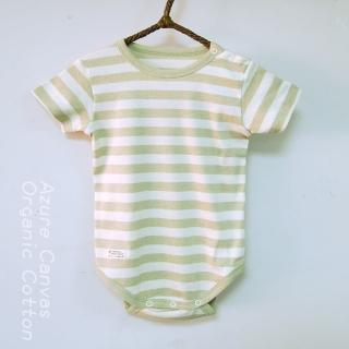 【Azure Canvas藍天畫布】100%有機彩棉 嬰幼兒寬條紋短袖連身衣二件裝/綠條紋(綠條紋)