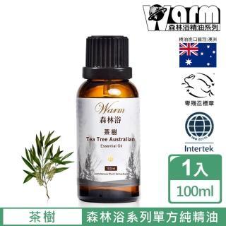 【Warm】森林浴單方純精油100ml(茶樹)