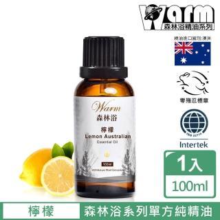 【Warm】森林浴單方純精油100ml(檸檬)