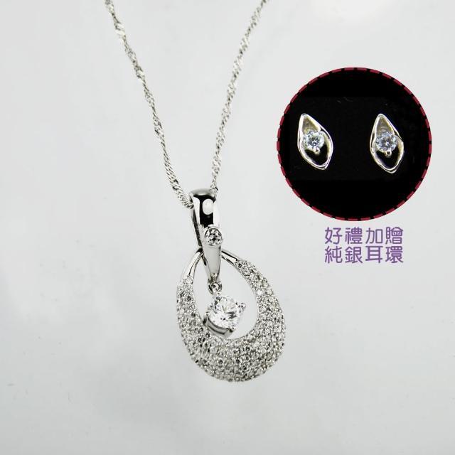 【xmono】愛的心願925純銀項鍊耳環套組