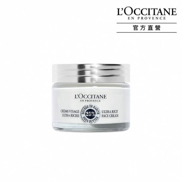 【L'OCCITANE 歐舒丹】乳油木保濕霜50ml
