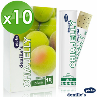 【denille's picks】奇亞籽膠原蛋白凍-酸梅(10盒共100支)