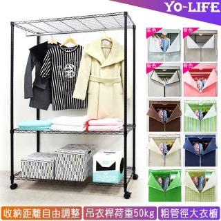 【yo-life】大型烤漆黑鐵力士衣櫥組-贈尼龍輪-贈防塵套(122x46x180cm)